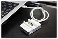 USB HUB LDNIO C20