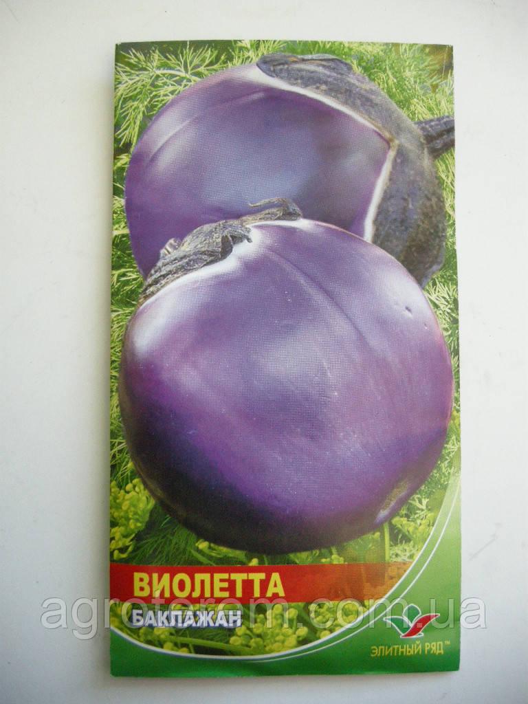 Семена баклажана Виолетта 5г