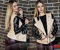 Короткая женская кожаная куртка-косуха