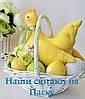 Наши скидки на товары на праздник Святой Пасхи