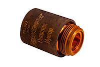Кожух 45А для Hypertherm Powermax 125 оригинал (OEM)