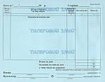Кассовая книга горизонтальная на самокопирующей бумаге, А5, 100 листов, фото 3
