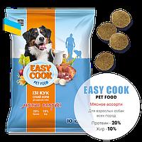 Сухой корм для взрослых собак EASY COOK