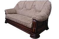 """Классический кожаный диван """"Grizli"""" (Гризли) Курьер Трехместный (230 см), Французская раскладушка, ткань"""