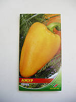 Семена перца Ажур 5г