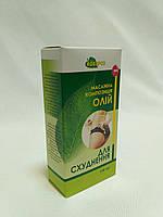 Масажна композиція олій для схуднення