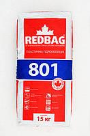 Гидроизоляция пластичная REDBAG 801  15 кг (48 шт/паллета)