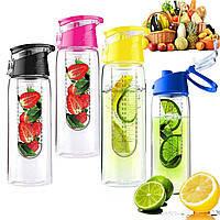 Бутылка для напитков MY BOTTLE 700ml Fruit Juice с отделом для фруктов