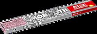 Монолит М-318