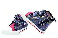Текстильные кеды для девочек Clibee 20-25 размеры
