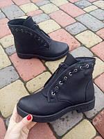 Женские ботинки 2-133 40