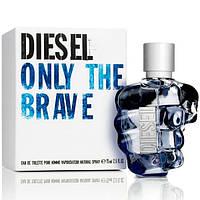 Мужская парфюмерия Diesel Only The Brave (Дизель Онли Зе Брейв) EDT 75 ml