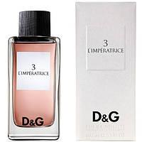 Женская парфюмерия Dolce & Gabbana 3 L'Imperatrice (Дольче Габбана 3 Ль`емператрис, Императрица) EDT 100 ml