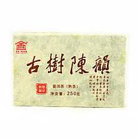 Чай Пуэр Шу Куньминский 2005 года прессованный 250г