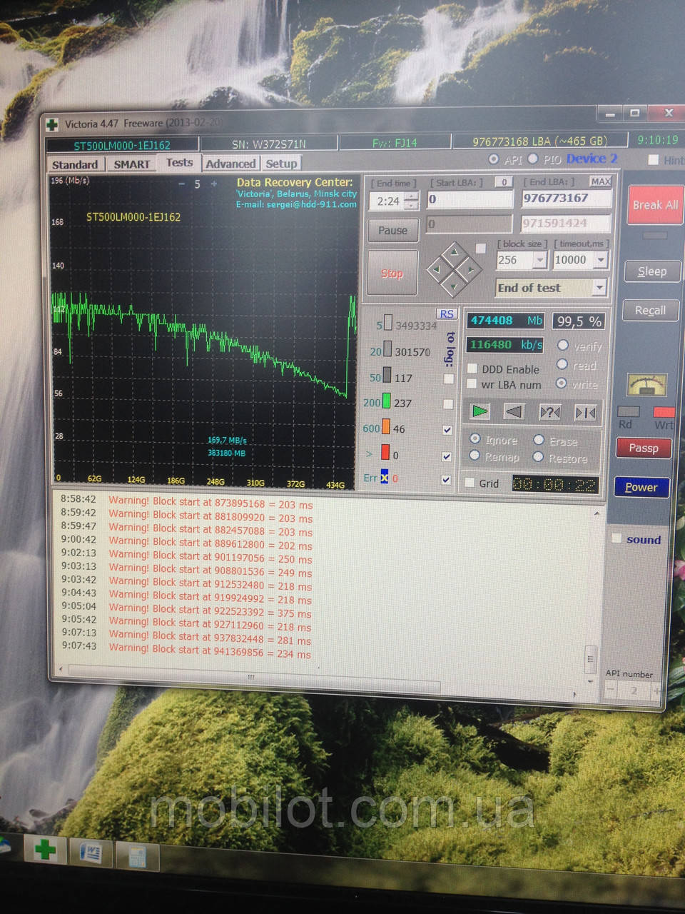 "Жесткий диск 2.5"" 500Gb SSHD Seagate (NZ-2518)"