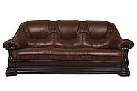 """Классический кожаный диван """"Grizli"""" (Гризли) Курьер Трехместный (230 см), Французская раскладушка, натуральная кожа"""