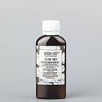 Никотиновая база High VG V2 (1,5 мг) - 50 мл