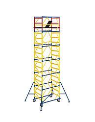 Леса строительные на колесах, вышка тура 1,2х2,0 (3+1)
