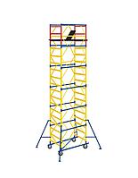 Вышка-тур на колесах с домкратами 1,2х2,0 (13+1)