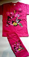 Детские летние костюмы для девочек (7 цветов)опт Турция