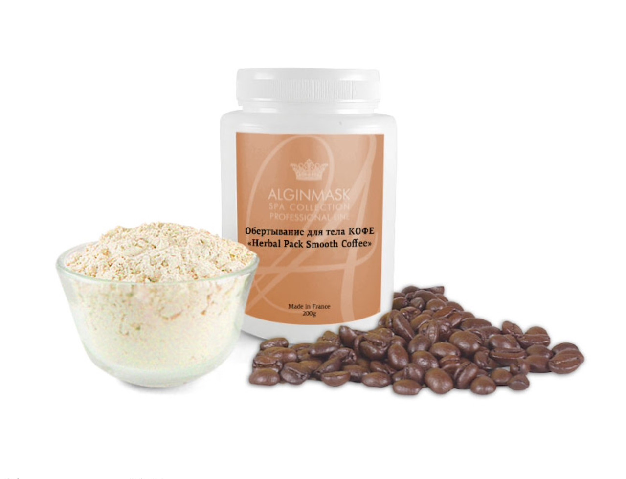 "Обертывание для тела Кофе - ""Herbal Pack Smooth Coffee"", 250 г"