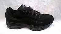 Мужские кроссовки Nike Air Max 95 черные  с сеткой замшевые, размеры с 41 по 45