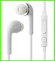 Модные вакуумные наушники с микрофоном, отличное качество звука (белый)
