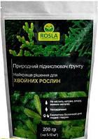 Минеральное удобрение подкислитель почвы для хвойных растений