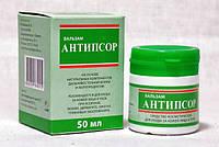 Антипсор бальзам мазь Иванова лечение псориаза 50г