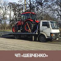 Услуги эвакуатора до 5 тонн