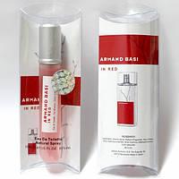 Armand Basi In Red (Арманд Баси Ин Ред) EDT 20 ml