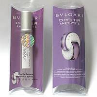 Bvlgari Omnia Amethyste (Булгари Омния Аметист) EDT 20 ml