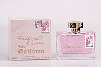 Женский парфюм John Galliano Parlez-Moi d'Amour ( Джон Гальяно Пэрлэс-Май дэ Амур) EDP 80 ml