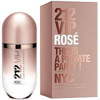 Женский парфюм Carolina Herrera 212 VIP Rose (Каролина Эрэра 212 Вип Роуз) EDP 80 ml