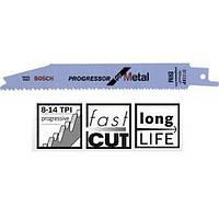 Пильное полотно Bosch Progressor for Metal S 123 XF 2шт
