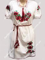 Женское вышитое платье на коротки рукав 1247.1