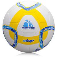 Футбольный мяч Slap №5 (original) 5 размер