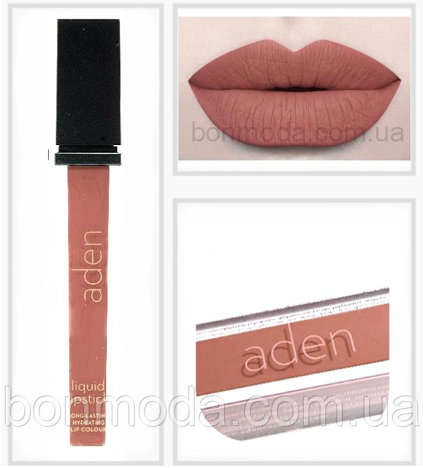 """Aden помада жидкая суперстойкая Aden Liquid Lipstick Bronze Sand """"Бронзовый песок"""" (с шиммером) № 16"""