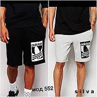 Мужские шорты adidas 552 Ник