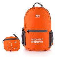 Рюкзак компактный 15 л orange