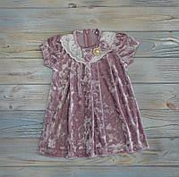 Платице на девочку велюровое (92, 98, 104, 110, 116 см) -  92 см, на 2 года, Matilda, детское платье, туника