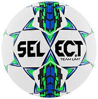 Футбольный мяч Select Team Limit  №5 (original) Дания 5 размер