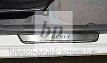 Защитные хром накладки на пороги Geely GC6 (Джили джи-си 6) 2014г+