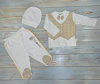 Набор 62 см на 3 месяца, комлпект состоящий из кофты-жилетки, штанишек, шапочки, Турция, Flexi, на мальчика