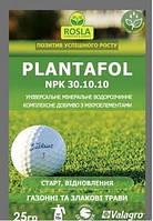 Минеральное удобрение Plantafol NPK 30.10.10