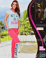 Женский комплект футболка+лосины Турция. MODY 6932. Размер 44-46.