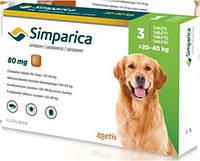 Жевательные таблетки от блох и клещей Zoetis Simparica Симпарика / для собак 20-40 кг (3шт)