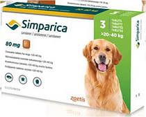 Simparica (Симпарика) Таблетки от блох и клещей для собак весом от 20 до 40 кг (3шт)
