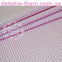Ткань хлопковая с бело-розовой клеточкой (№ 731)