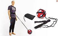 Пояс футбольный тренажер для отработки ударов , фото 1